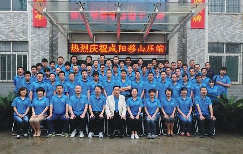 西北明珠 陕西移山——访陕西移山压缩机董事长武建设