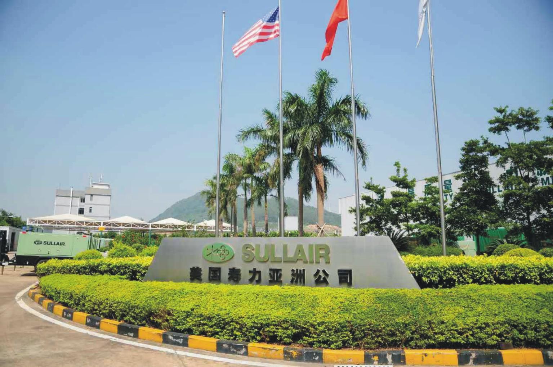 寿力(亚洲):站在新起点,踏上新征程,再创新辉煌 ——专访美国寿力(亚洲)公司总裁  谢卫东
