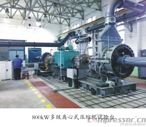流体机械及压缩机国家工程研究中心推动行业进步
