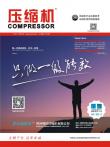 2017年09月刊