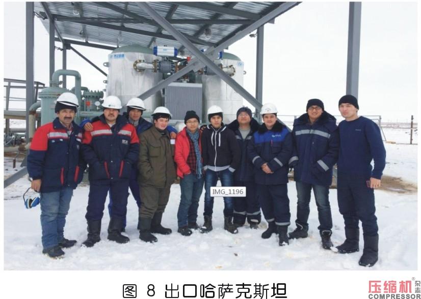 汉诺威展二十载花絮——压缩空气系统技术进步与中国同行的努力
