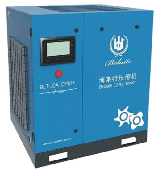 博莱特将推出全新永磁及超低压系列螺杆空压机
