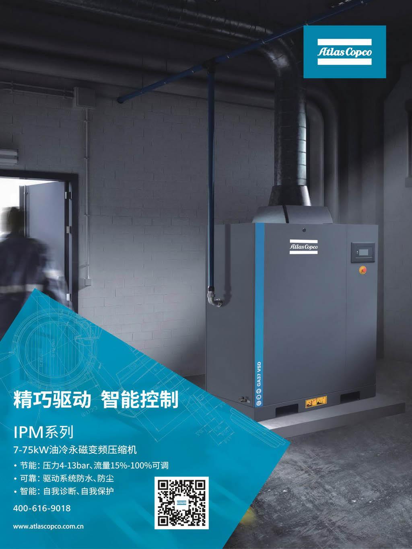 空压机电气设备的维修方法与实践