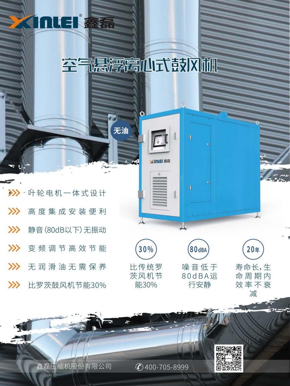 水泥产销激增接连涨价  空压机需求长期利好