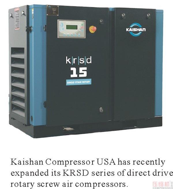 Kaishan expands range of KRSD direct drive compressors