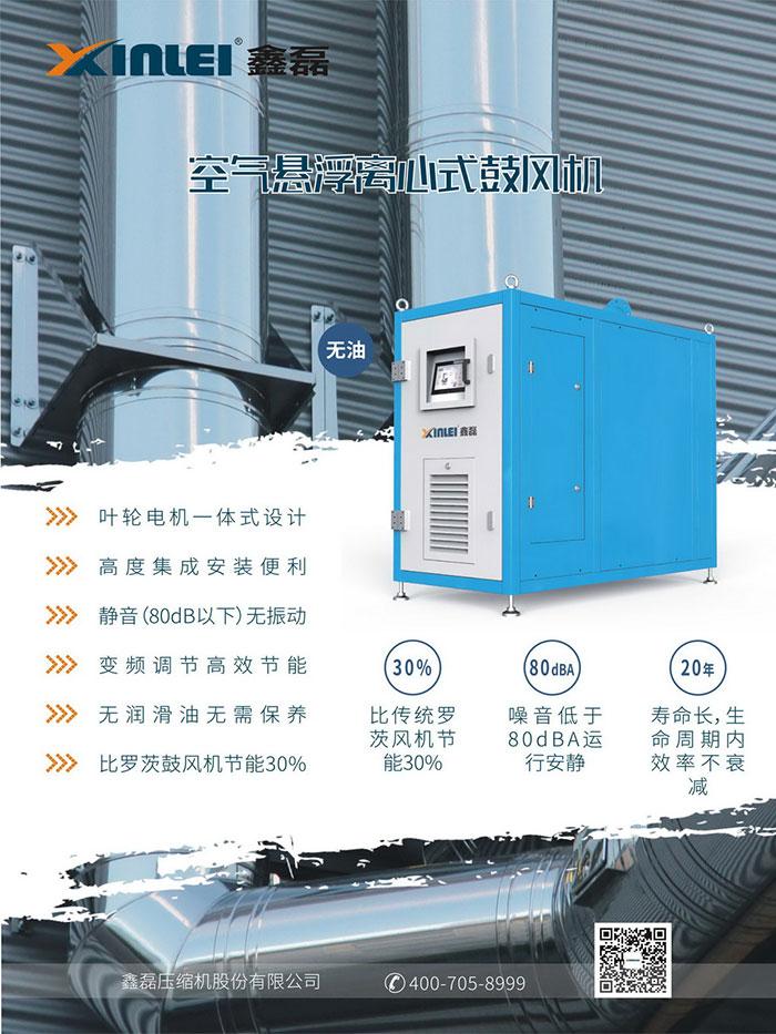 技术突破 100兆瓦压缩空气储能迈出关键一步