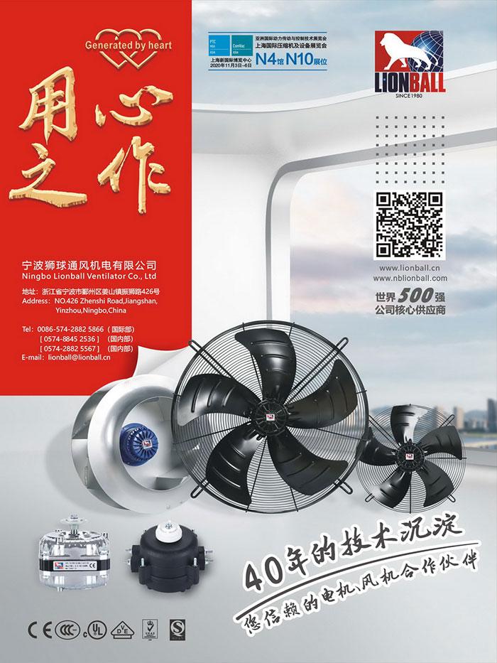 八大新兴产业投资加码 空压机将迎来新机遇