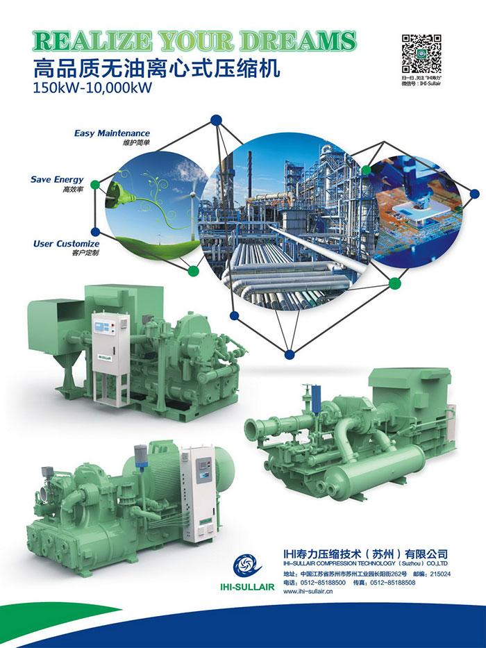 现行压缩气体净化设备标准清单及压缩空气质量等级