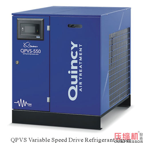 The new QPVS refrigerant dryer from Quincy