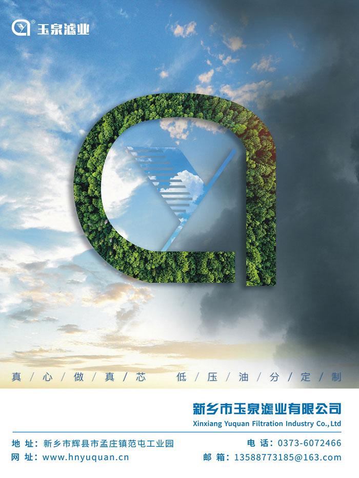 中车尚驱电气挂牌 推动永磁压缩机技术革新