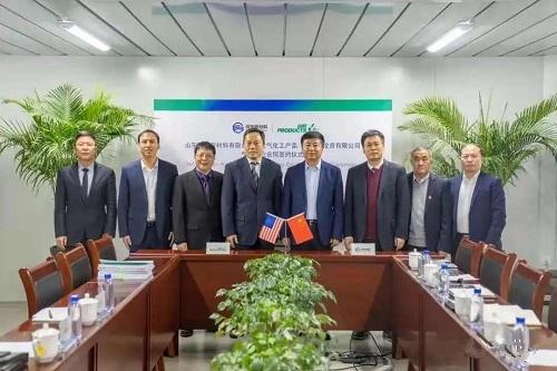 空气产品公司与滨化集团签订长期供气合同