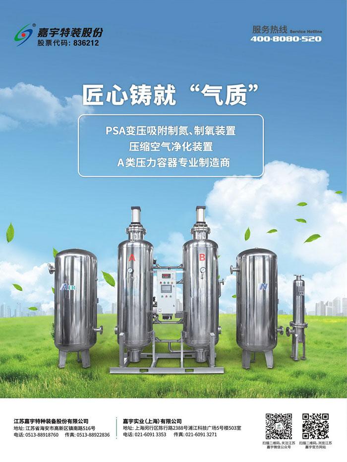 浅谈发酵行业空压机经济运行因素