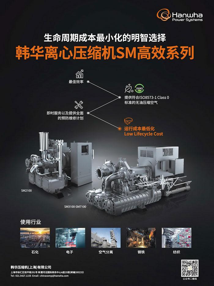 国产化加速 激光切割空压机销量陡增