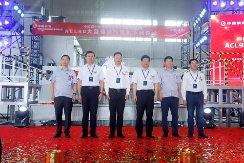 国内首台自主研制ACL90大型轴流压缩机下线